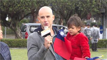 元旦升旗領唱國歌 吳鳳:新生女兒聽到都肅靜