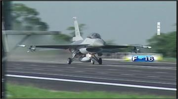 法國幻象2000戰機墜毀山區 2飛行員下落不明