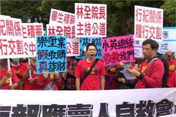 樂陞案遭民事求償近40億李永萍疑脫產被假扣押