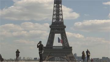 疫情重創 法國砸180億歐元救觀光