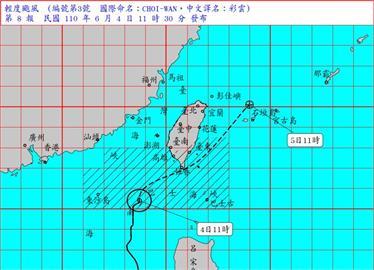 快新聞/北北基豪雨特報!彩雲颱風稍減弱 全台16縣市有雨