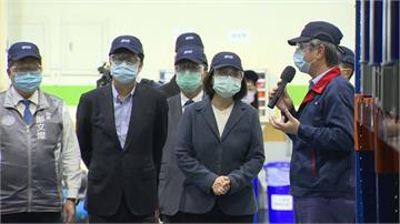 旭富全球第二大奎寧廠 蔡總統曾參訪