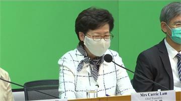 香港民主派初選61萬港人投票力挺 林鄭月娥:恐違反國安法