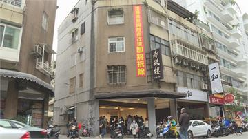 台北排骨飯老店赤崁樓飄香33年 跨年夜熄燈老顧客不捨