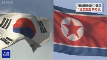 南韓證實遭射殺公務員 有意投誠北朝鮮