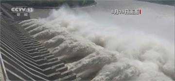 建庫以來最大洪峰 三峽大壩十孔洩洪