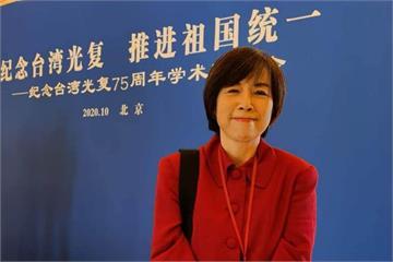 快新聞/北京舉辦台灣光復研討會 黃智賢:做中國人才是台灣人最光明的未來