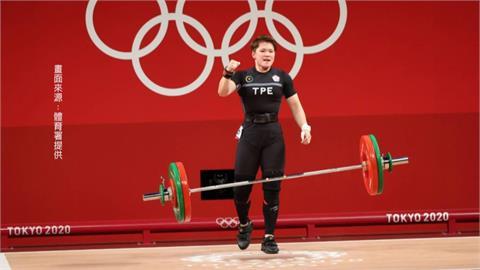 賀! 陳玟卉總和230公斤 為台灣奪下銅牌