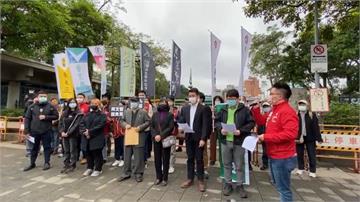 北市府228紀念活動挨批消費 柯文哲臉書被罵到刪文