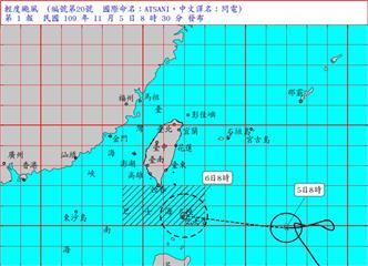 快新聞/閃電颱風8:30發海警! 6日最接近台灣 東半部、高屏防大雨
