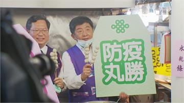 快新聞/陳時中訪桃園推觀光 大啖魚丸盼「防疫丸勝」