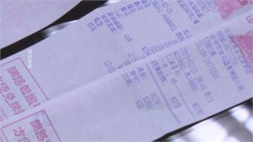 小確幸變大麻煩?同家超商發票中9張  國稅局要求說明