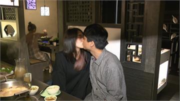 情人節大挑戰!接吻七秒請你吃大餐