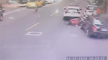 外送「撞」況多!外送員機車被撞倒 肇事車肇逃
