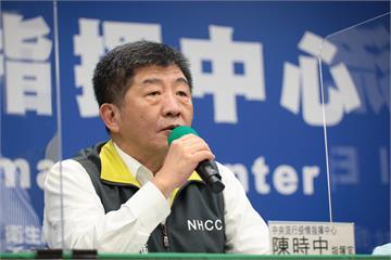 快新聞/指揮中心22時突召開臨時記者會 陳時中親上火線說明最新疫情
