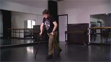 每次跳舞都會骨折...脆骨症舞者堅持夢想跳下去