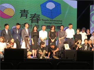 青春設計節圓滿落幕 義守大學原住民專班獲得最大獎殊榮