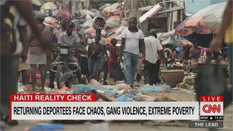 海地舉國動盪 美國已遣返近4千名難民