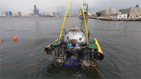 全國首艘!中山大學研發MIT迷你型潛艇 「載人入艙」深航成功