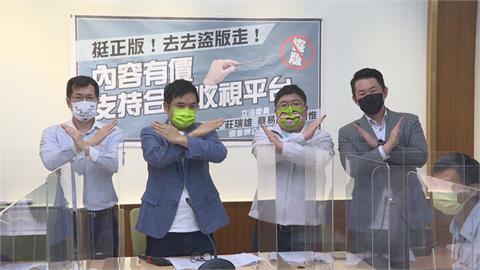 安博盒子傷台灣影視產業! 莊瑞雄喊話朱立倫:帶頭用正版
