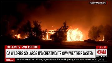 北加州野火肆虐 3.8萬人撤離、燒毀逾千屋