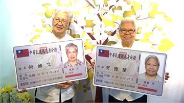 來台奉獻47年!3位修女同天獲台灣身分證