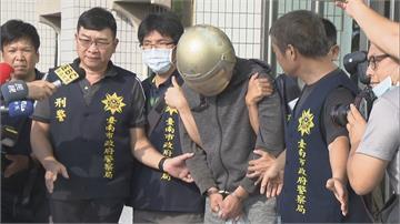 長榮外籍女大生遭擄命案  梁嫌涉犯2公約最重大罪行  檢求處死刑