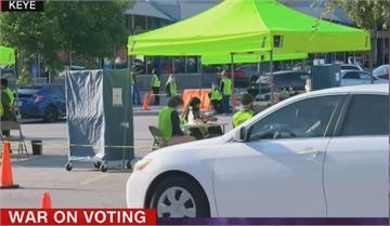 郵寄選票爭議持續 賓州法院駁回川普主張