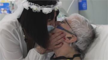 愛在瘟疫蔓延時 西班牙武肺患者院內共結連理