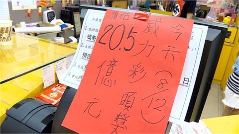 威力彩「前年8月12日」開出頭獎20.5億!當期中獎號碼曝光