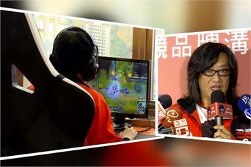 國內電競攜手韓國 培訓電競專業人才