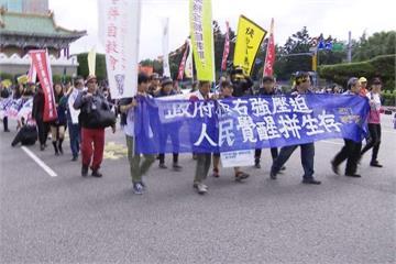 「秋鬥」今登場! 逾60勞團遊行怒吼「還我七天假」