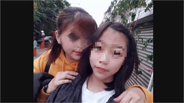 藏新竹民宅密室 高雄失蹤少女尋獲人平安 家屬放下心中大石 感謝警方.各界幫忙