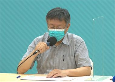 LIVE/台北市升至71例 柯文哲15:30記者會說明