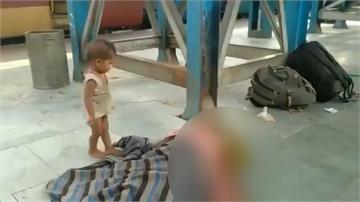 熱浪襲捲印度!23歲移工火車上熱死 一旁幼子不斷想叫醒媽媽