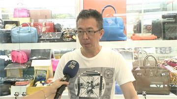 新台幣匯率再戰「楊金龍防線」 出口商哀號 代購業者狂囤貨賺匯差