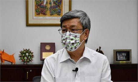 快新聞/台灣本土病例如何歸零? 陳建仁點出關鍵讚:再次展現台防疫措施的確實