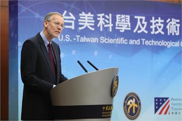 快新聞/蓋亞那設立「台灣辦公室」 AIT:美國將繼續支持台灣擴大夥伴關係