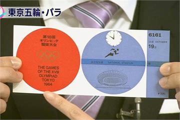 東京奧運門票多少錢?結果最快7月出爐