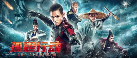 嘜鬧啊!中國自製「超級英雄」片 隊長是他?滿天神佛抄襲漫威