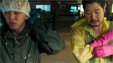 工作就是「毀屍滅跡」 韓片《收屍人》票房亮麗