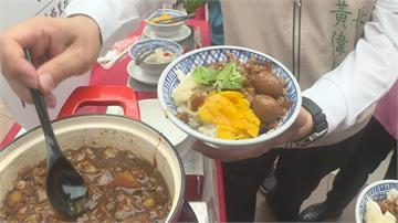 不讓高雄專美於前 台南肉燥飯節揭幕PK高雄