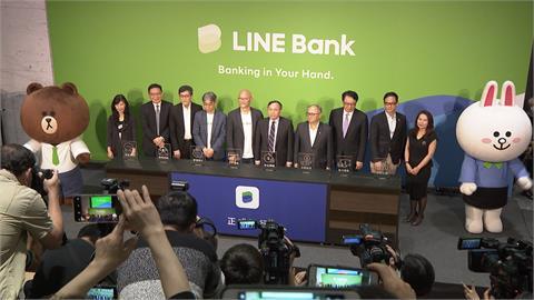 樂天網銀上萬用戶 LINE Bank發下豪語  6月底要衝50萬戶