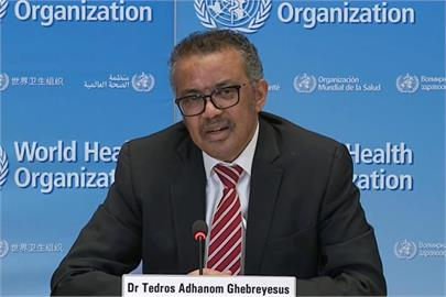 快新聞/全球疫苗分配不均 譚德塞向G7喊「不只承諾、而是要做到」