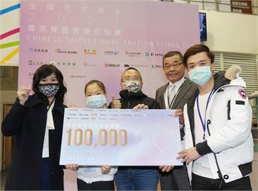 「2021 年花式滑冰國手選拔菁英賽」熱鬧登場