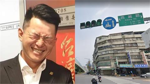 路名如何去中國化?網友一招「神破解」 陳柏惟轉發笑喊認同