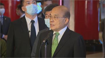 快新聞/「市長聯盟」標六都為中國籍 蘇貞昌怒了:台灣就是台灣!