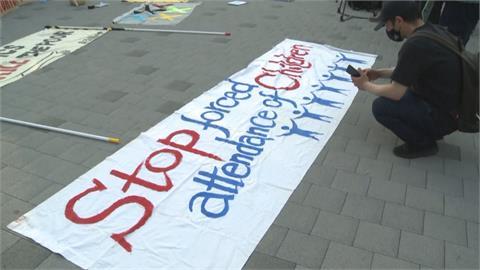 聚測試賽場外抗議 日民眾要求東奧停辦