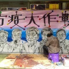 快新聞/國寶級電影看板大師顏振發新作! 手繪「防疫五月天」迎陳時中週六訪台南