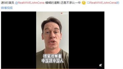 《玩命9》男星「台灣是一個國家!」竟為人民幣道歉 遭蓬佩奧狠嗆!